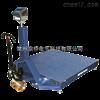 梅特勒-托利多PT-x系列防爆移动式电子平台秤