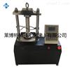 LBT-1010W保溫材料壓縮性能試驗機