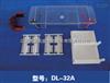 DG-32A,DG-31DN東林瓊脂糖水平電泳槽系列(標配價格)