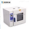 恒温干燥箱价格 小型干燥箱批发价格