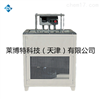 LBT-13低溫恒溫淨水天平箱