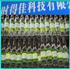 BW0816丙酮中15种有机磷混合溶液标准物质100μg/mL,农残检测标准样品