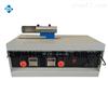 LBT-1電動砂當量試驗儀