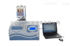 HJLC 流化床热分析仪