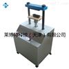 LBT液壓電動衝片機
