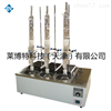 LBT防水材料索氏萃取器