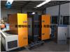 LBT-1212稳态热传递性质测试系统