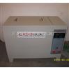 JHX-1型集料碱活性养护箱