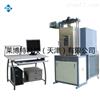 LBT-23A瀝青混合料低溫凍斷係統