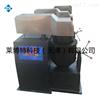 LBT-3微機控製瀝青混合料拌和機