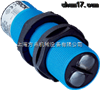 SICK 光電傳感器GR30
