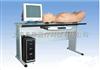 KAH3000B/F 学生机多媒体腹部触诊技能训练实验室系统