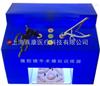 KAH380A腹腔镜手术模拟训练器