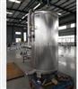 液氮反应釜