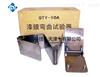 LBT-漆膜圓柱彎曲試驗器