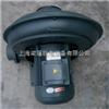 TB150-5(3.7KW)进口原装全风TB透浦式鼓风机,TB150-5(3.7KW)全风中压鼓风机