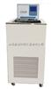 DC-2010低溫恒溫槽/低溫恒溫水浴20~100廠家現貨