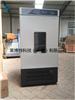 LBT波紋管養護箱-廠家銷售