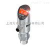 Balluff壓力傳感器BSP B002-IV003-A00A0B-S4