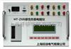 特价销售HT-WXR系列感性负载电阻仪