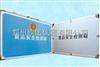 JCX -II 食品安全检测箱,多功能食品安全检测箱