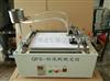 QFS涂料耐洗刷测定仪型号:QFS涂料耐洗刷测定仪用途