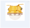 新黎明90wled防爆灯投光灯泛光灯批发化工厂专用