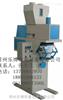 南京定量包装秤厂家价格,300公斤定量包装秤