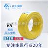 RV线105 1.0平方仪器用线RV线105 1.0平方 耐热105度软电线国标铜芯足米包检测