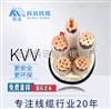 KVV8*1平方8芯国标控制电缆工程用线