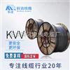 北京电缆厂供应NH-KVV-6*1.5平方6芯耐火控制电缆国标NHKVV6*1.5
