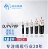 仪器用线厂家直销DJYVP16*0.75平方国标多芯铜芯计算机线缆通信通讯布线