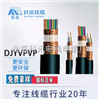 科讯DJYPVP24*1平方国标多芯铜芯计算机线缆足米CCC包检测