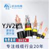 国标铠装线缆供应YJV22-3*25+1*16 电力电缆北京地区电线电缆
