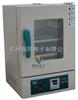 郴州聚同101-0A立式电热鼓风干燥箱供货商、低价热销