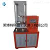LBT土工膜滲透係數測定儀-產品性能