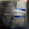 CPM1A-SRT21日本欧姆龙OMRON回归反射型光电传感器|CPM1A-SRT21,产品全,供货快,交货准