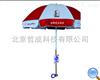 A03静电释放报警太阳伞