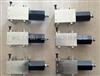 特价销售HAWE压力阀CMV2CR-200