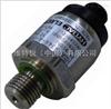 HDA 9346系列贺德克压力传感器资料