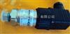 库存HDA4745-A-400-000贺德克传感器