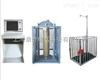 AGLXAGLX电力安全工具器具力学性能试验机