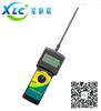 山西手持式鱼糜水分测定仪XCY-100L厂家