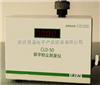 CLD-50數字粉塵檢測儀、粉塵濃度監測儀、RS485輸出、0-50mg/m3、0.001mg/m3