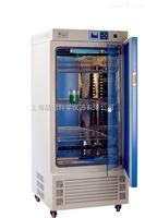 70L霉菌培养箱