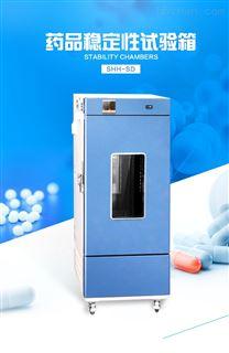 药品稳定试验箱/强光照试验箱