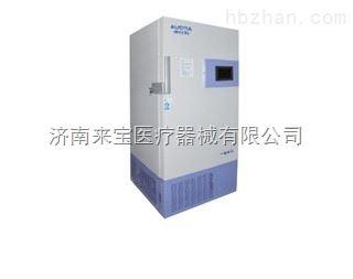 澳柯玛-25度低温冰箱